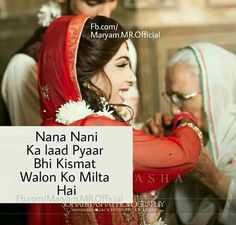 ☪️ఖురాన్ - Fb . com / Maryam MR Official Nana Nani Ka laad Pyaar Bhi Kismat Walon Ko Milta AS LA Hài H EINE . - ShareChat
