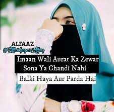 ☪️ఖురాన్ - ALFAAZ colopen Imaan Wali Aurat Ka Zewar Sona Ya Chandi Nahi Balki Haya Aur Parda Hai - ShareChat