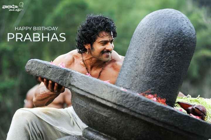 🇹🎞️టాలీవుడ్ - వారాహి , చలన చిత్రం HAPPY BIRTHDAY PRABHAS Indian - ShareChat