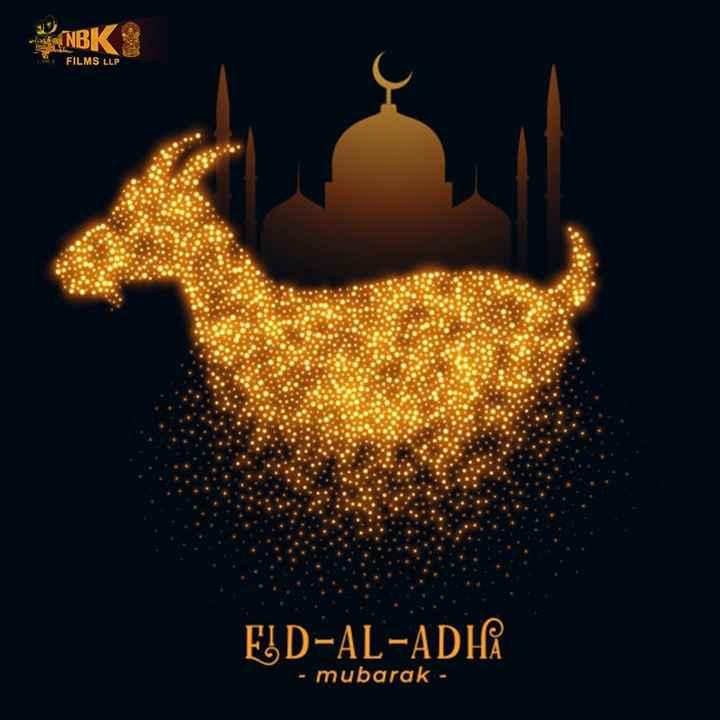 🇹🎞️టాలీవుడ్ - NBK FILMS LLP EUD - AL - ADIR - mubarak - - ShareChat