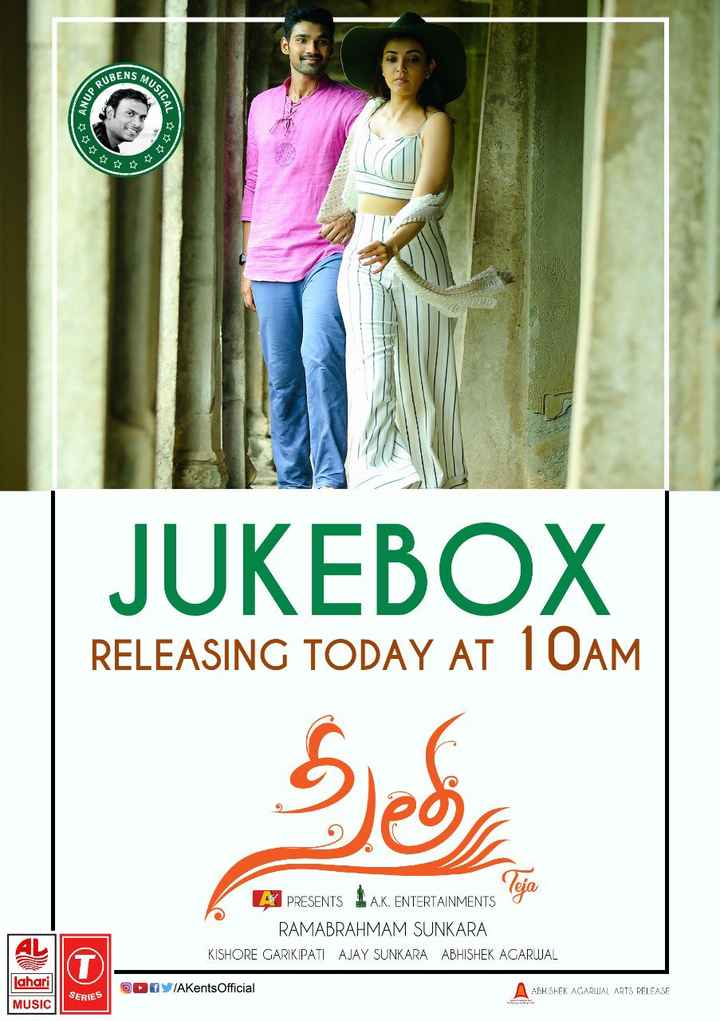 🇹🎞️టాలీవుడ్ - SMUS IP RUR C . AL VM JUKEBOX RELEASING TODAY AT 10AM 38 A PRESENTS A . K . ENTERTAINMENTS RAMABRAHMAM SUNKARA KISHORE GARIKIPATI AJAY SUNKARA ABHISHEK AGARWAL lahari O fV / AKents Official AABHISHEK AGARWAL ARTS RELEASE SERIES MUSIC - ShareChat