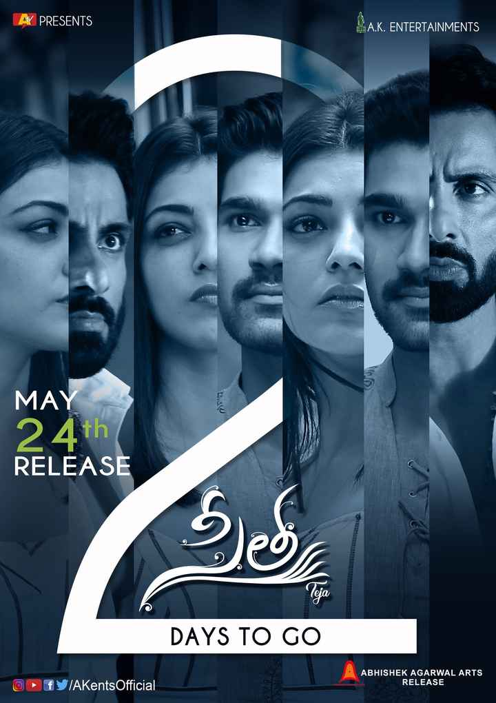 🇹🎞️టాలీవుడ్ - AY PRESENTS A . K . ENTERTAINMENTS MAY 24th RELEASE Sed DAYS TO GO ABHISHEK AGARWAL ARTS RELEASE O fS / AKents Official THE SCARICAL ARTE - ShareChat