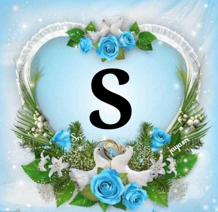 🅿️నా పేరు లోని మొదటి అక్షరం - Jayasri - ShareChat