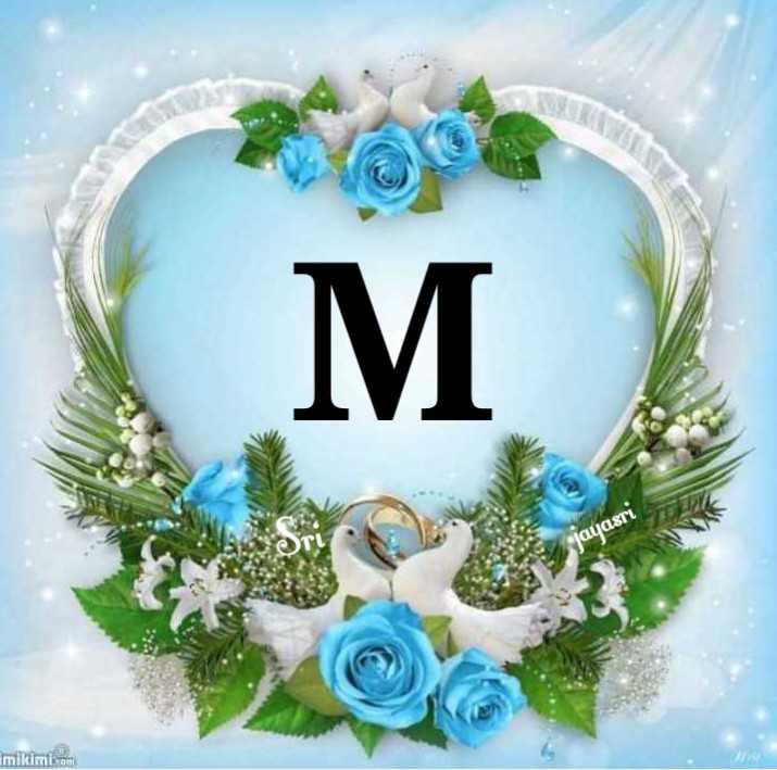 🅿️నా పేరు లోని మొదటి అక్షరం - M jayasri mikimi . com - ShareChat