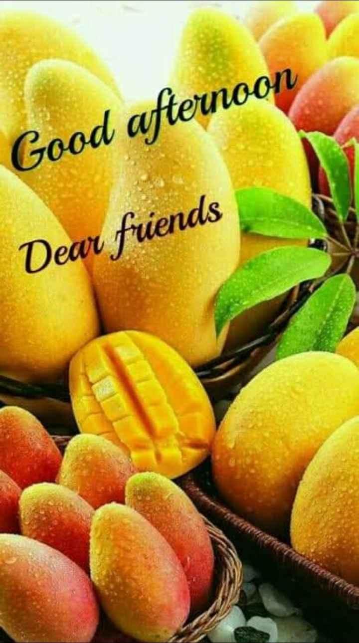 ☀️శుభమధ్యాహ్నం - Good afternoon Dear friends - ShareChat