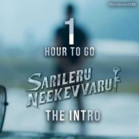 🇹🎞️సినిమా ప్రపంచం - # HAPPY BIRTHDAYSSMB HOUR TO GO SARILERU NEEKEV VARU THE INTRO - ShareChat