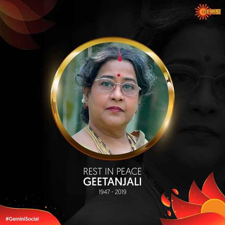 🇹🎞️సినిమా ప్రపంచం - GEMINI REST IN PEACE GEETANJALI 1947 - 2019 # Gemini Social - ShareChat