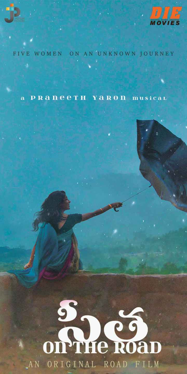 🇹🎞️సినిమా ప్రపంచం - MOTION PICTURES DISCOVER INVENT EMOTIONS , MOVIES MOVIES FIVE WOMEN ON AN UNKNOWN JOURNEY a Praneeth Yaron musical on The Road AN ORIGINAL ROAD FILM - ShareChat