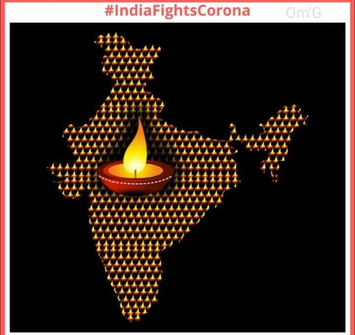 🎙️ಏಪ್ರಿಲ್ ನಲ್ಲಿ ದೀಪಾವಳಿ - # IndiaFightsCorona Om ' G - ShareChat