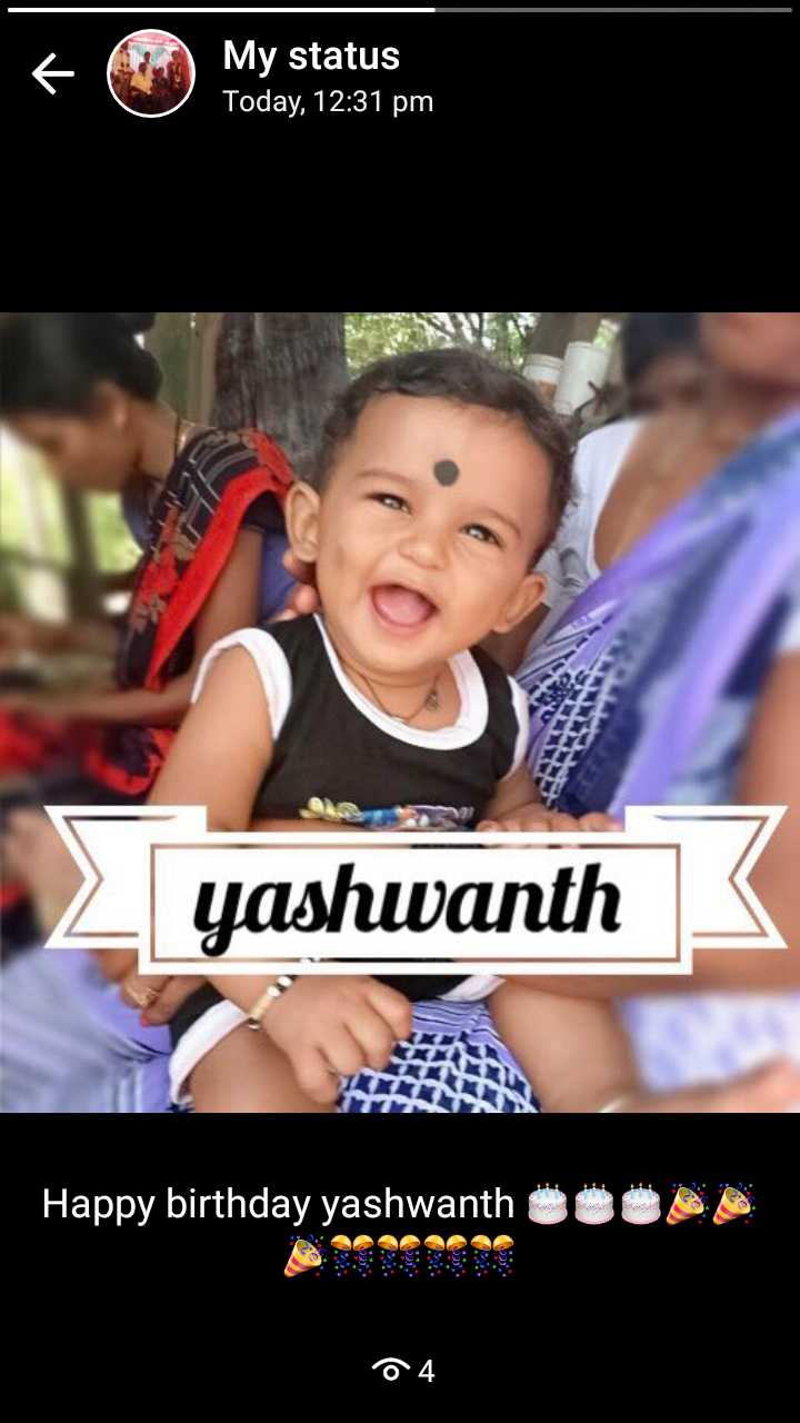 🗳️ ಕರ್ನಾಟಕ ಉಪಚುನಾವಣೆ - My status Today , 12 : 31 pm yashwanth ' Happy birthday yashwanth ÜÜÜ 04 - ShareChat