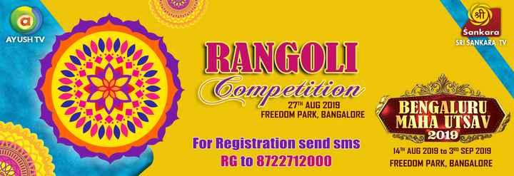 🕉️ಬೆಂಗಳೂರು ಮಹಾ ಉತ್ಸವ - IIIIII LAVA AYUSH TV Sankara SRI SANKARA TV RANGOLI Competition 27TH AUG 2019 FREEDOM PARK , BANGALORE BENGALURU MAHA UTSAV unio 2019 14TH AUG 2019 to 3RD SEP 2019 FREEDOM PARK , BANGALORE For Registration send sms RG to 8722712000 UMI - ShareChat