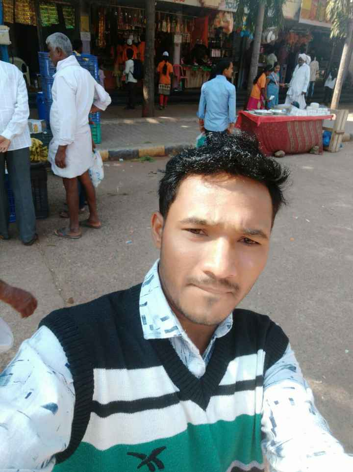 🗓️ಯುಗಾದಿ ಪಂಚಾಂಗ - ShareChat