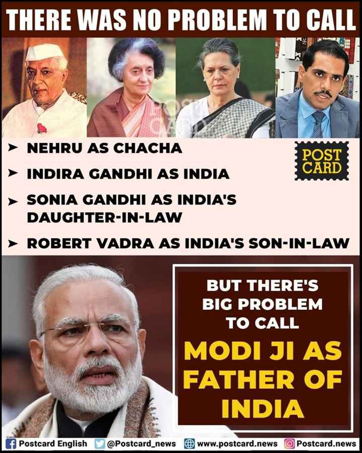 🏛️ ರಾಜಕೀಯ - THERE WAS NO PROBLEM TO CALL NEHRU AS CHACHA POST ► INDIRA GANDHI AS INDIA CARD > SONIA GANDHI AS INDIA ' S DAUGHTER - IN - LAW → ROBERT VADRA AS INDIA ' S SON - IN - LAW BUT THERE ' S BIG PROBLEM TO CALL MODI JI AS FATHER OF INDIA f Postcard English @ Postcard _ news www . postcard . news O Postcard . news - ShareChat