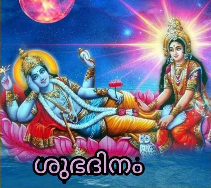 🕉️ അനന്തപത്മനാഭ സ്വാമി - ശുഭദിനം - ShareChat