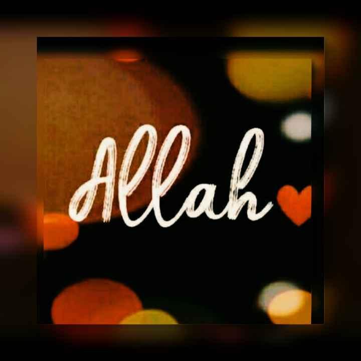 ☪️ ദുഅഃ - Allahi - ShareChat