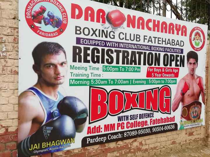 🏋️♂️ कॉमनवेल्थ डे - BOX DRONA ING GLUA PARNACHARYA BOXING CLUB FATEHABAD ARIDABAD EQUIPPED WITH INTERNATIONAL BOXING FACILITIES REGISTRATION OPEN Meeing Time : 5 : 00pm To 7 : 00 PM For Boys & Girls Age Training Time : 5 Year Onwards Morning 5 : 30am To 7 : 00am | Evening : 5 : 00pm to 7 : 00pm ROKING MENDER SINGH Olympian , Arjuna Awardee WITH SELF DEFENCE Add : MM PG College , Fatehabad Pardeep Coach : 87089 - 95030 , 90504 - 60636 JAI BHAGWAN Olympian , Arjuna Awardee - ShareChat