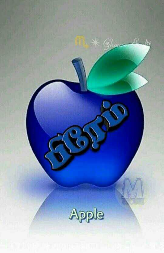 ♠️Tatoo♣️ - பிரேம் Apple - ShareChat