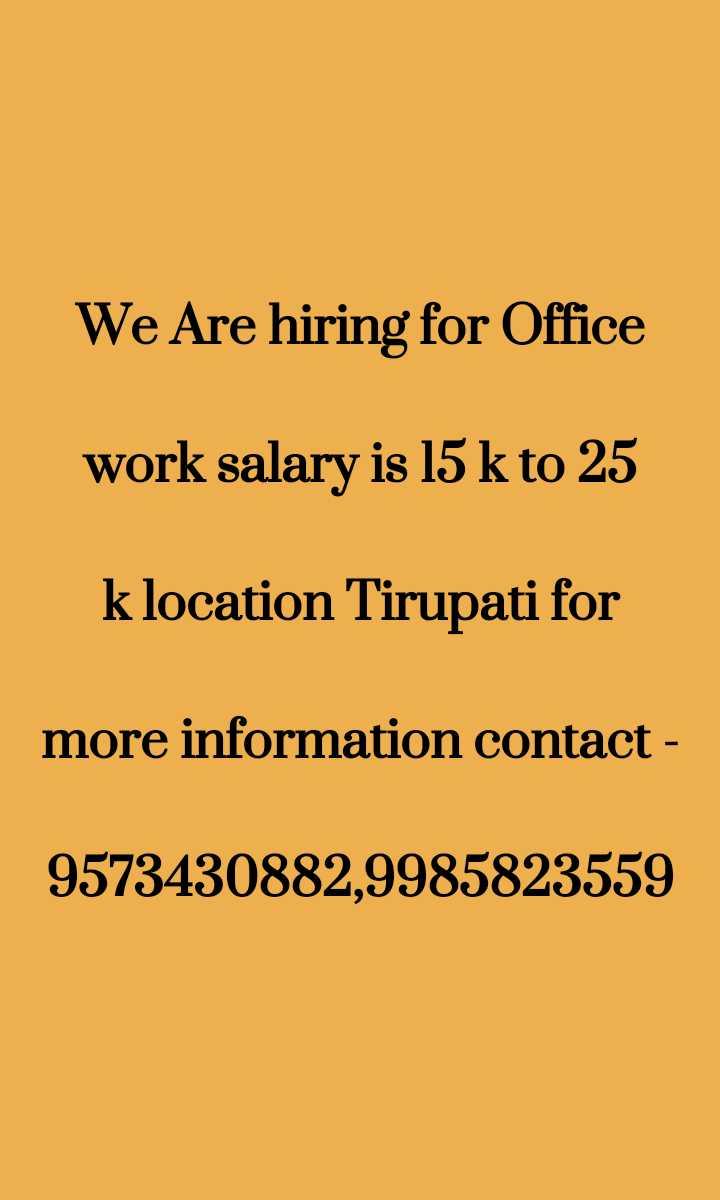 🗣️svbc చైర్మన్ పృథ్వి రాజీనామా - We Are hiring for Office work salary is 15 k to 25 k location Tirupati for more information contact - 9573430882 , 9985823559 - ShareChat