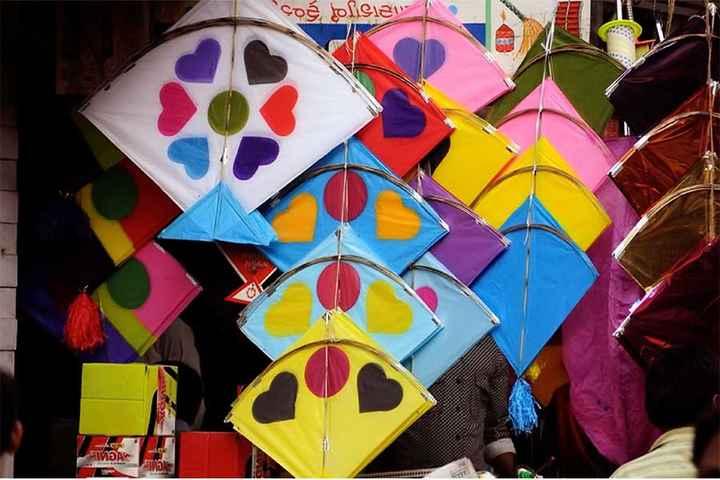 🪁मेरी पतंग - soe jolisia SAMOA - ShareChat