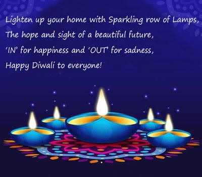 🪔 ದೀಪಾಲಂಕಾರ - Lighten up your home with Sparkling row of Lamps , The hope and sight of a beautiful future , IN ' for happiness and ' OUT for sadness , Happy Diwali to everyone ! - ShareChat