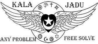 📝'ਆਪਣੇ ਹਿਸਾਬ ਨਾਲ' contest - KALA * to JADU ANY PROBLEM 6 FREE SOLVE - ShareChat