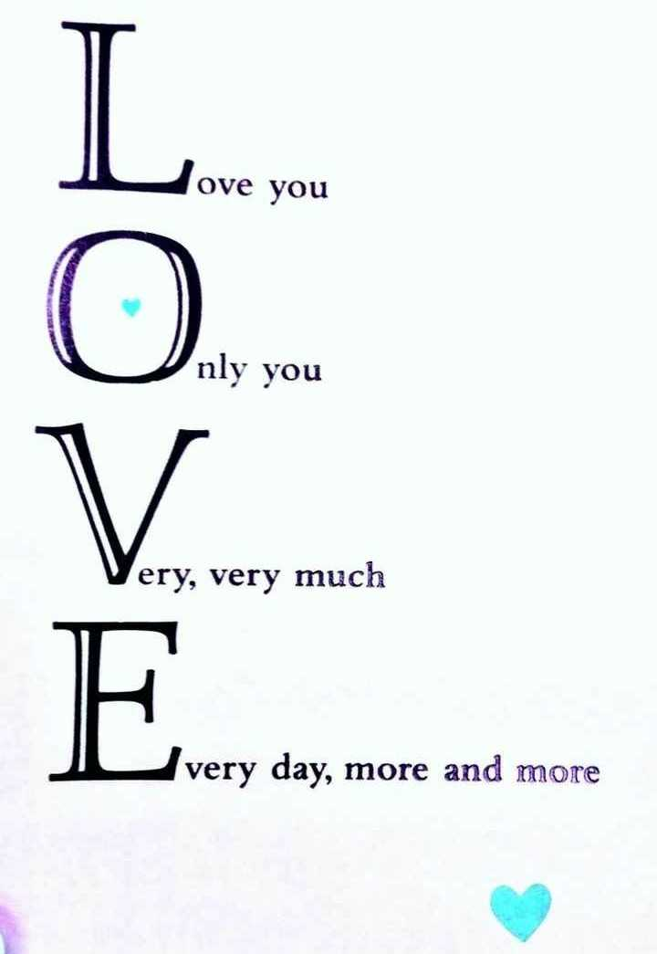 😍 'I Love You' લખો ચેલેન્જ - Jove you nly you Very , very much Ivery day , more and more - ShareChat