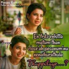 😄😄...quotes..😄😄 - Paapu Kutty Follow on board Quotes Panel риори En frdz enkitta matum than close ' ah pesanum ' nu nenaikurathula Thappélagoooo ! - ShareChat