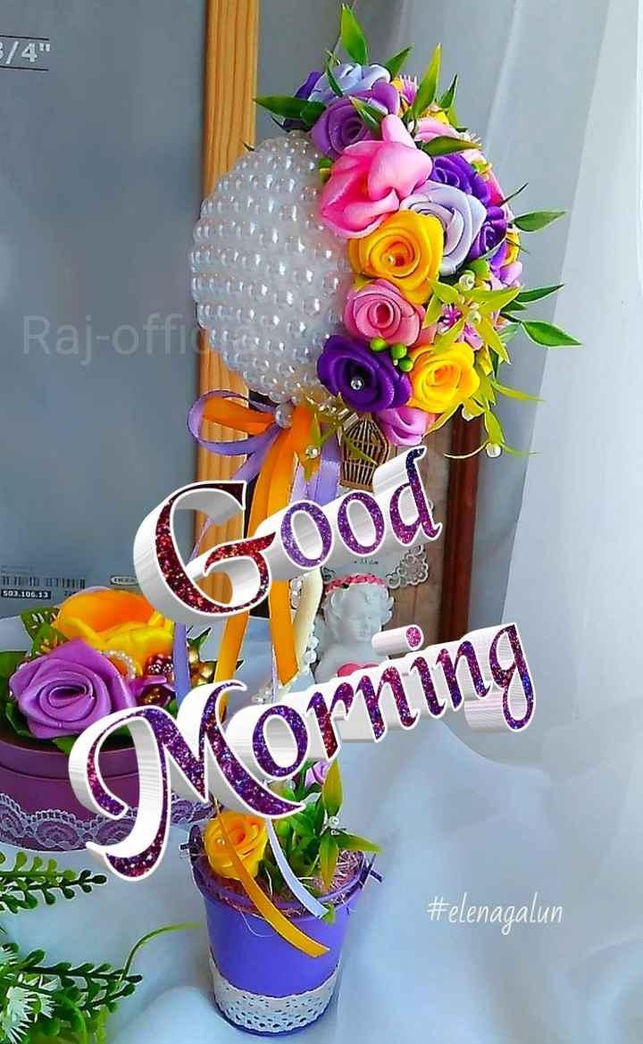 🌞সুপ্রভাত - Raj - offie Morning # elenagalun - ShareChat
