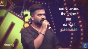 🎶காதல் பாடல் - ஜய் iam single not ready to mingle hotstar விஜய் விஜய் eppama varuva eppama varuvaaaa hotstar விஜய் - ShareChat