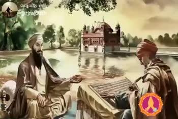 🙏ਸ਼ਹੀਦੀ ਦਿਵਸ ਗੁਰੂ ਅਰਜਨ ਦੇਵ ਜੀ💐 - ਪੋਸਟ ਕਰਨ ਵਾਲੇ : @ rjrajputh youtube videos update B ShareChat R _ J _ Rajputh rajputh Welcome & to My Followers Follow - ShareChat