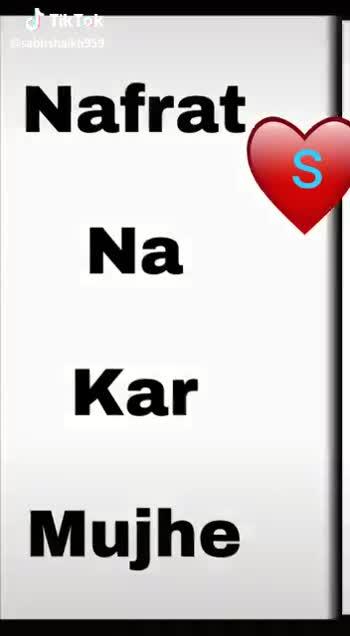 ❤️রোমান্টিক স্টেটাস - Sak Mat Kar le sabirshaikh359 Is Dunia Se Chala Jaunga Tiktok @ sabirshaikh959 - ShareChat