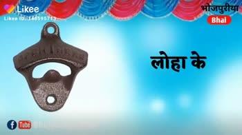 बिहार दिवस - ShareChat
