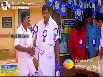 தேர்தல் 2019 - போஸ்ட் செய்தவர் : @ kaina 61512 Tamil HD Movies Posted On : ShareChat WA ShareChat King mulai velu 52902652 I waiting for my future Follow - ShareChat