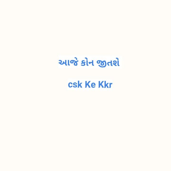 💛 CSK vs KKR 💜 - આજે કોન જીતશે csk Ke Kkr - ShareChat