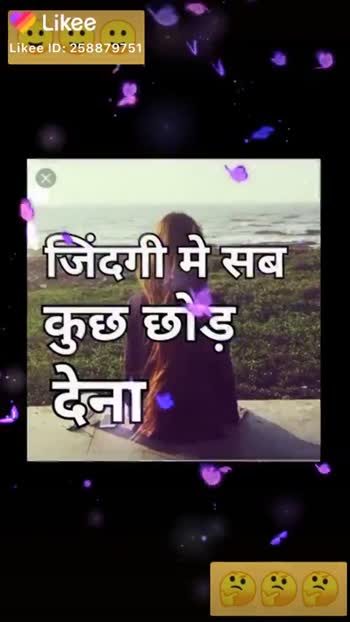 💗i love you my life💗 - ShareChat