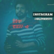 inder pandori new song - Made with INSTAGRAM @ BALJINDER5070 ਅਨਾ ਐ ਜਾਣਦੇ Made with INSTAGRAM @ BALJINDER5070 - ShareChat