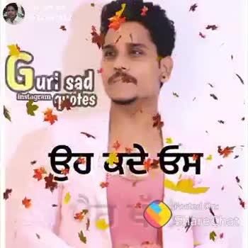 pinda wala jatt jatt - Garded instagram quotes ਮਰ , ਮੁੱਕਿਆਂ ਤੋਂ ' ਜੀਣ ਦੇ ShareChat Akash 12997912 ਸ਼ੇਅਰਚੈਟ ਦੇ ਨਾਲ ਬੱਲੇ ਬੱਲੇ Follow - ShareChat