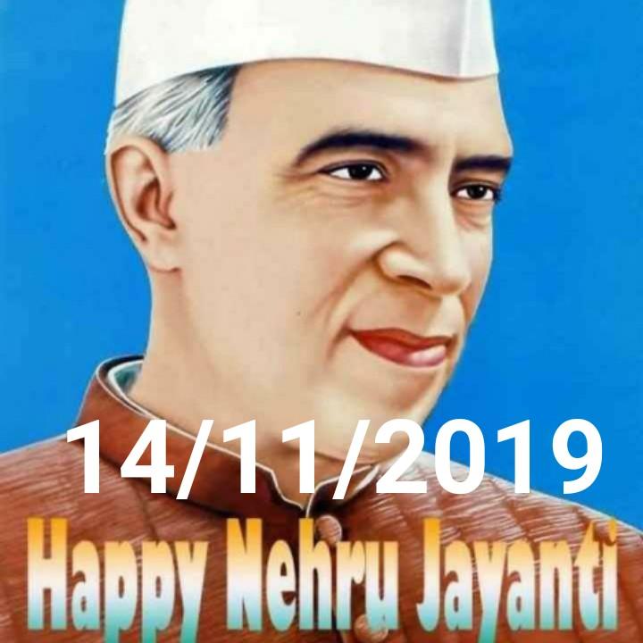 पं.जवाहरलाल नेहरू - 14 / 11 / 2019 Happy Nehru Jayanti - ShareChat