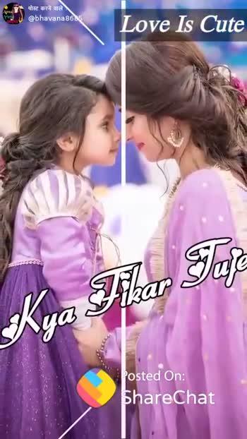 📱 मदर्स डे वीडियो स्टेटस - - पोस्ट करने वाले : @ bhavana 8685 Time Love Is Cute Love is Cute ShareChat ShareChat Apna Time थाएगा Bhavana bhavana8685 Follow - ShareChat