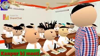 🤣मज़ेदार फ़ोटो - KINEMASTER @ nk8171565425 ShareChat Kanpur ki mast पोस्ट करने वाले : 171565475 wade with KINEMASTER Google Play Share Trac MA Kanpur ki masti - ShareChat