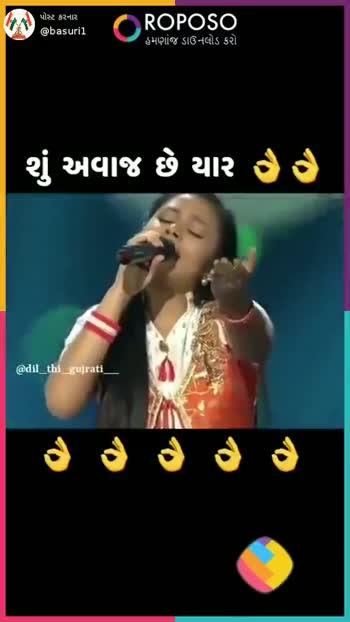 📺 TV સીરીયલ - ShareChat