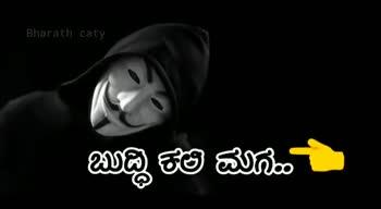 🌎ದಕ್ಷಿಣ ಕರ್ನಾಟಕ - ShareChat