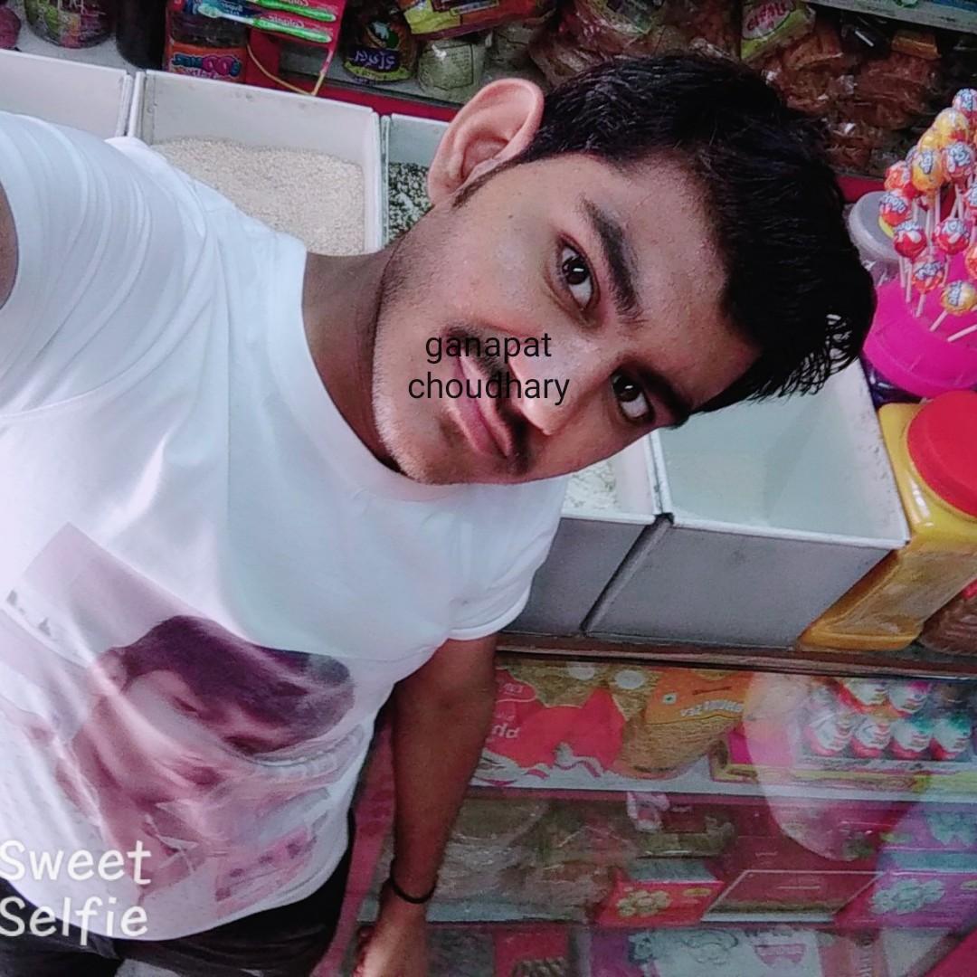 राजस्थानी स्टेटस - ganapat choudhary Sweet Selfie - ShareChat