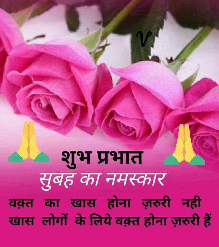 Good Morning Images jk - ShareChat -