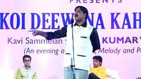 ਪੰਜਾਬੀ ਵਿਰਸਾ - PNCSENIO KOI DEFARNA KAH Kavi Sammelan ( An evening R . KUMAR dl , Melody and P - ShareChat
