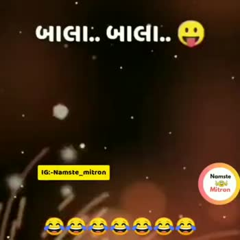 😀 हंसना मना है 😀 - ShareChat