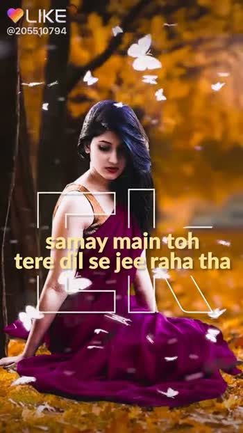 love song 💞😘 - HAR ROZ TEPI YAA DON KI BARSAAT SATATA OLIKE @ 205510794 LIKEAPP - ShareChat