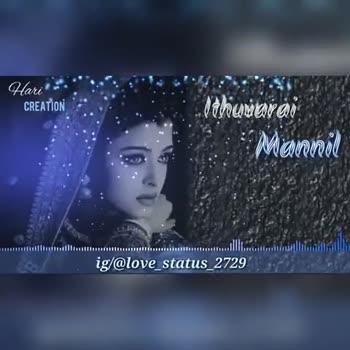 💕 காதல் ஸ்டேட்டஸ் - Hari CREATION Ithanai Azhagam Motham Sernthu i g / @ love _ status _ 2729 Hari CREATION ig / @ love _ status _ 2729 - ShareChat