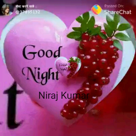 Good Night GIF - पोस्ट करने पाते । @ 37895132 Posted On : ShareChat God Good Night Niraj Kumar - - ShareChat