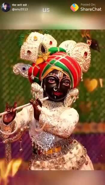 🌸 जय श्री कृष्ण - ShareChat